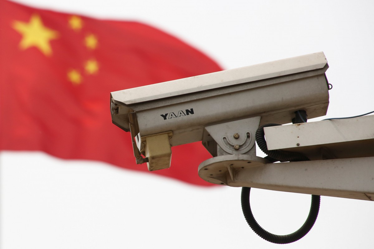 2017-05-26T024551Z_1332321766_RC1614A64D00_RTRMADP_3_CHINA-SECURITY